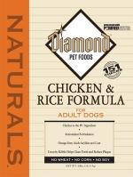 Diamond Chicken and Rice